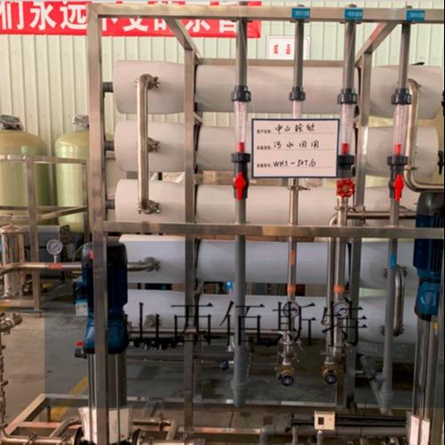 大型反渗透设备  反渗透净水设备  反渗透纯水设备