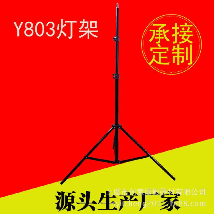 摄影灯架三角闪光灯支架 相机三脚架 1/4螺纹 摄影器材直播支架图片