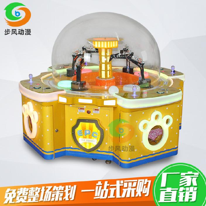 四人疯狂挖糖礼品机 大型游乐电玩设备儿童乐园 山东找蓝翔挖掘机
