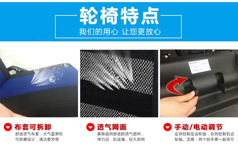 包邮上海互邦电动轮椅HBLD4-E轻便可折叠老年残疾人代步车家用示例图29
