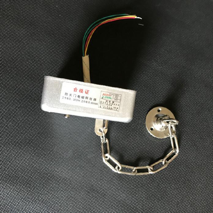 厂家供应DC-02释放器 温感电磁释放器 墙地两用电磁释放器