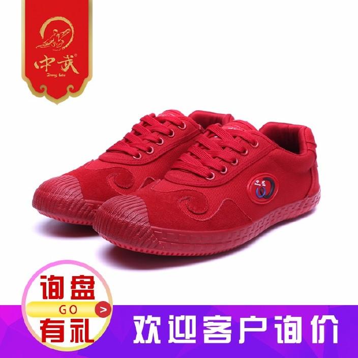 武術鞋,中武武術鞋,成人女武術鞋,紅色武術鞋,太極鞋,防滑舒適習武鞋,訓練鞋,專業武術鞋,練功鞋