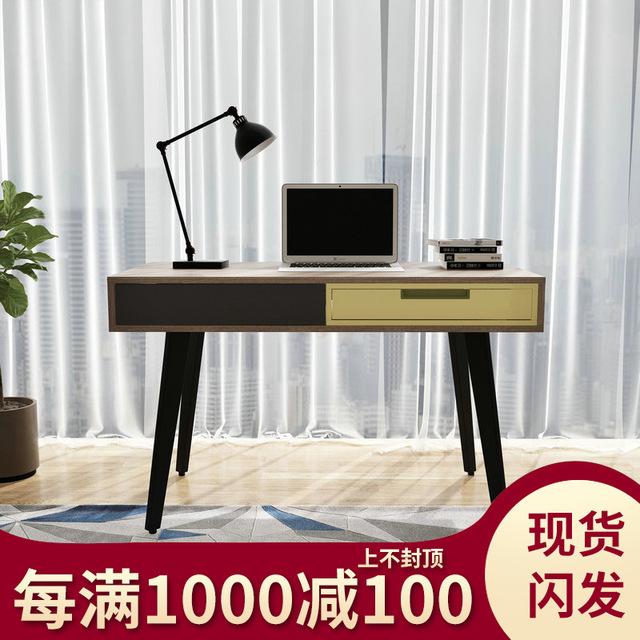 北欧简约现代书桌书房电脑桌书椅书柜套装小户型办公桌家用写字台图片