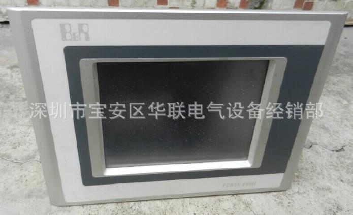 贝加莱触摸屏维修/贝加莱人机界面维修/贝加莱操作面板维修