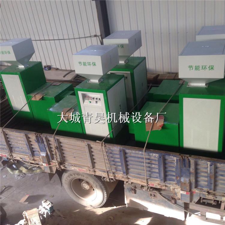 生物质颗粒燃烧机-大城县生产厂家
