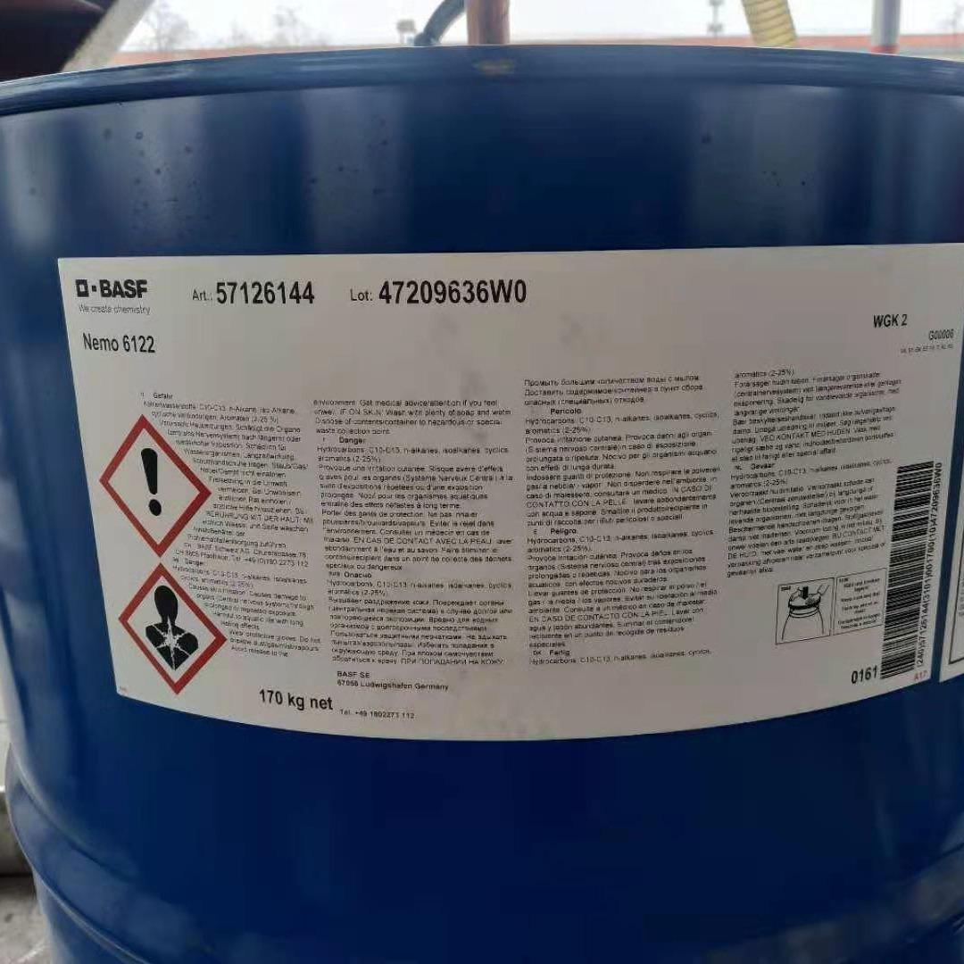 进口汽柴油燃油动力剂  德国巴斯夫品牌  厂家直供  量大优惠  巴斯夫