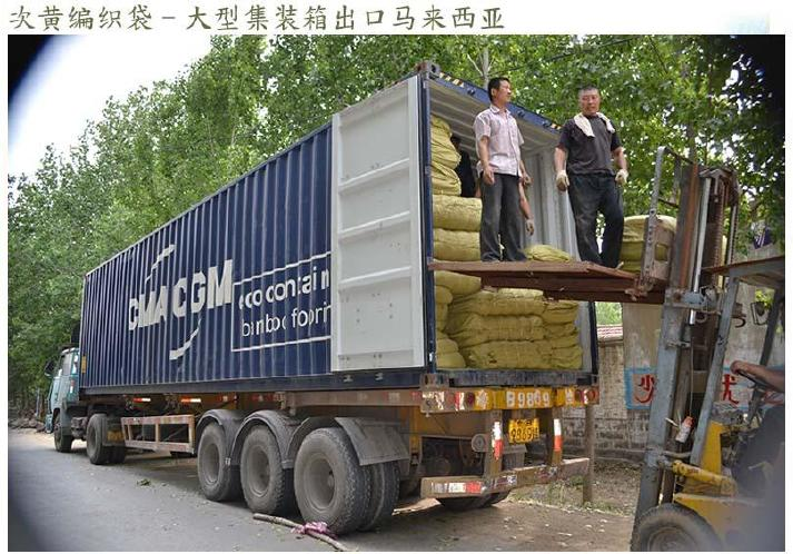全新10斤大米袋批发/30*50优质透明大米粮食袋/小号编织袋示例图17