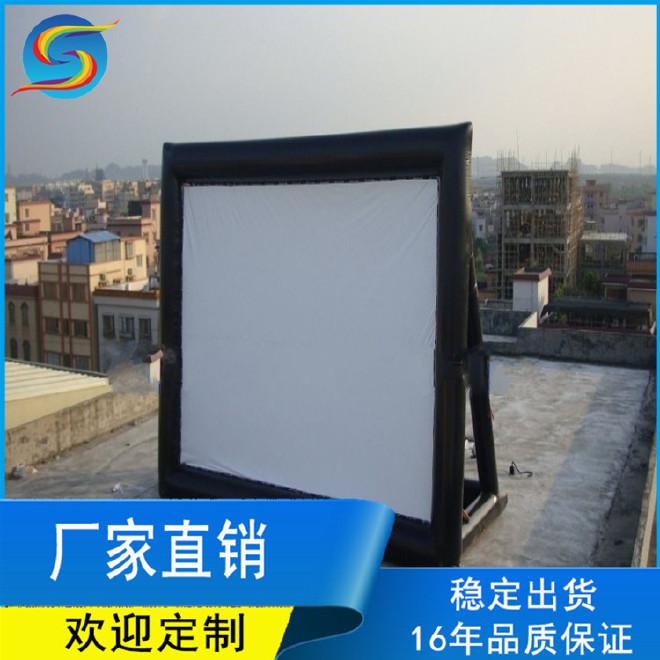 充气电影屏幕 大型充气屏幕 充气投影幕 ?#22411;?#24067;闭气电影屏幕