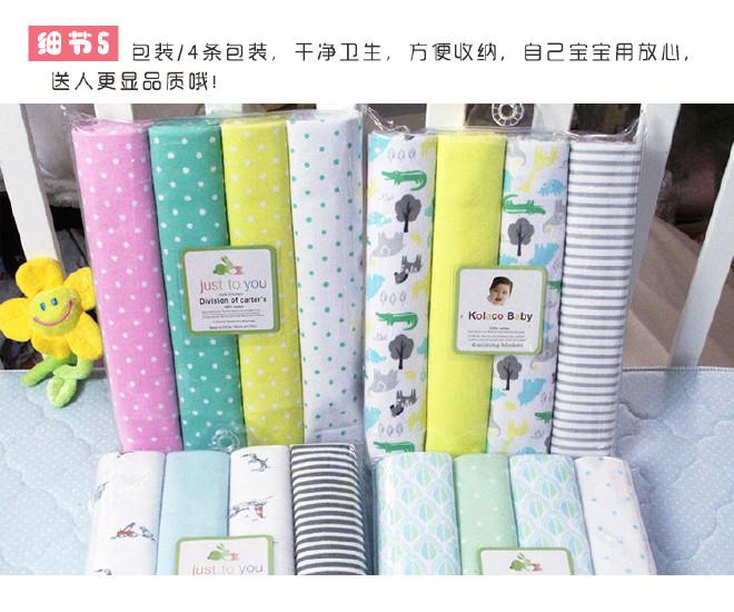 kolaco baby春天夏季珍珍床品 爽快印花孩童床单 卡畅通构成装纯棉用品示例图8