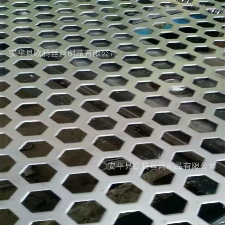 不銹鋼六角孔沖孔板鍍鋅板六角孔板六角孔鐵皮網裝飾六角網