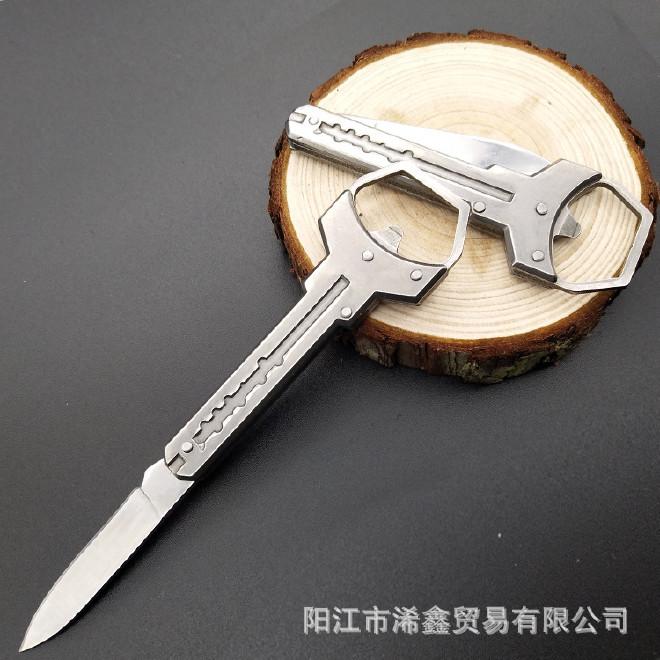 户外多功能便携式钥匙刀 不锈钢可折叠小刀 野营刀具求生装备图片