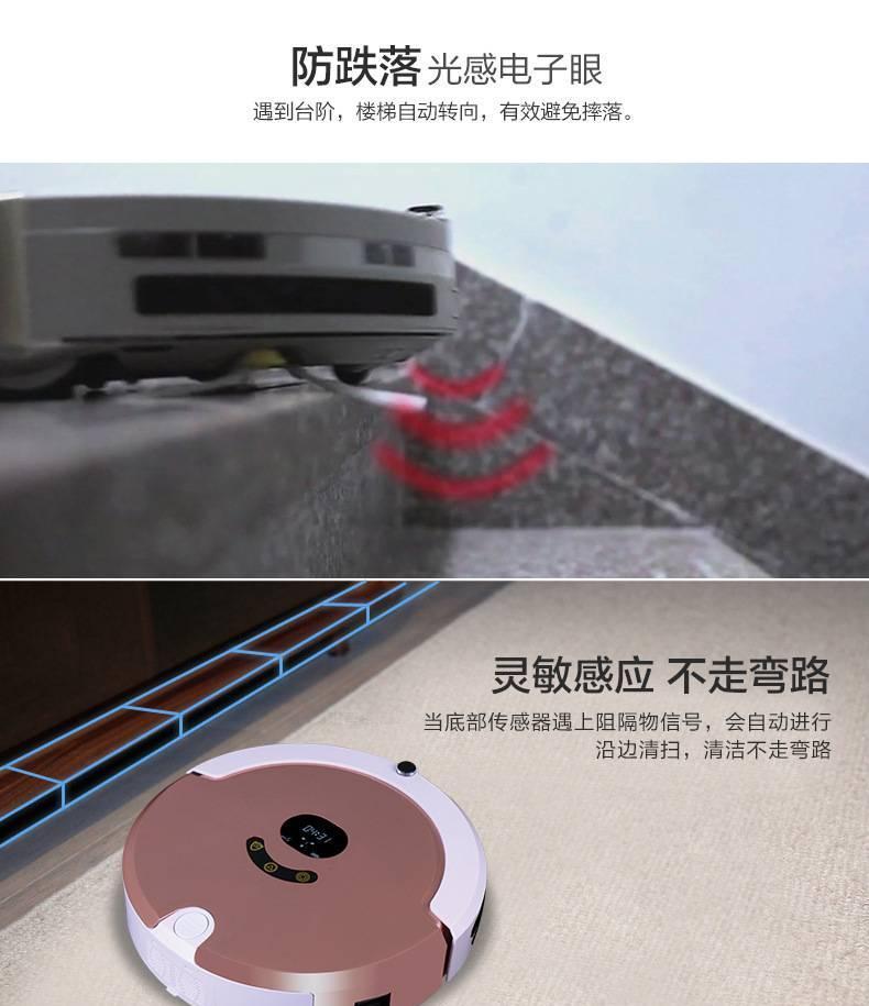 智能扫地机器人全自动充电迷你清洁家用吸尘器一体机示例图16