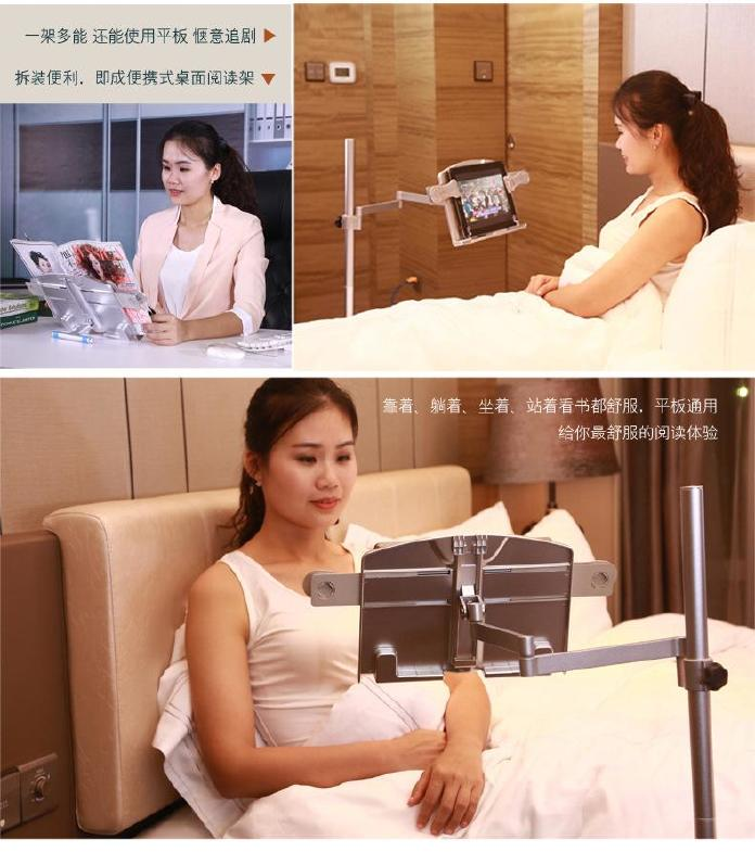 ipad平板电脑落地支架 床头通用懒人健康阅读看书架 OEM示例图4
