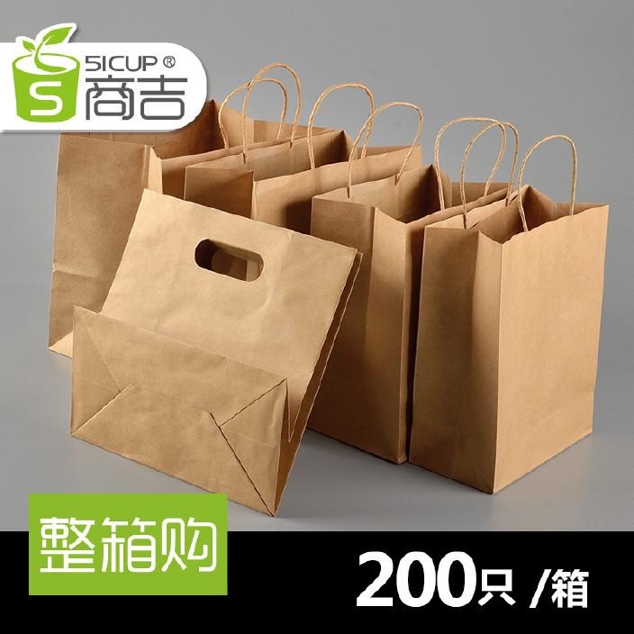 商吉 牛皮纸袋手提袋 西点烘焙包装袋 外卖打包袋 礼品袋定做批发图片