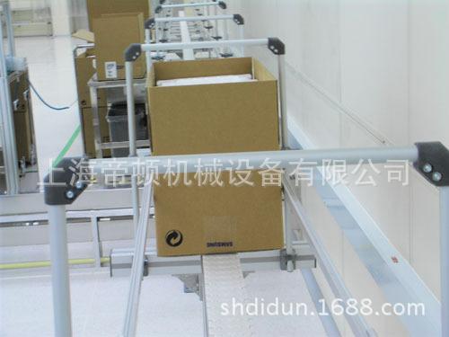 食品纸箱输送专用齿形柔性链板输送线 链板输送线 维护简单