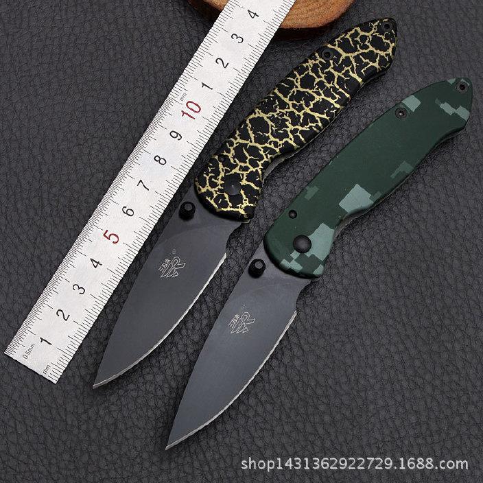三刃木7023户外求生小刀露营随身刀具水果刀图片