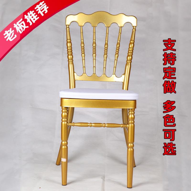 拿破仑椅 铝合金餐椅 户外婚礼椅子 婚庆竹节椅铝合金软包古堡椅