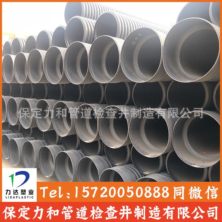 力和管道  厂家自产自销  聚乙烯双壁波纹管  HDPE双壁波纹管示例图7
