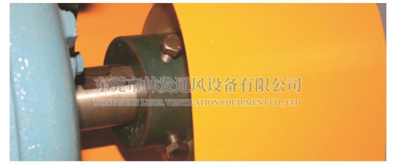 林发 4-72-D式 离心通风机 工业蜗牛风机 不锈钢 工业抽风机示例图5