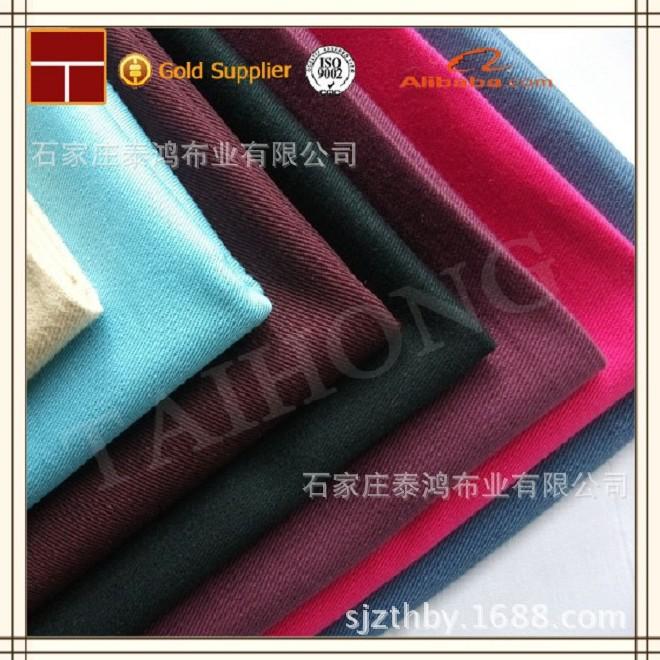 厂价供应工作服面料、涤棉斜纹纱卡、涤棉2020 10858 60漂白示例图2