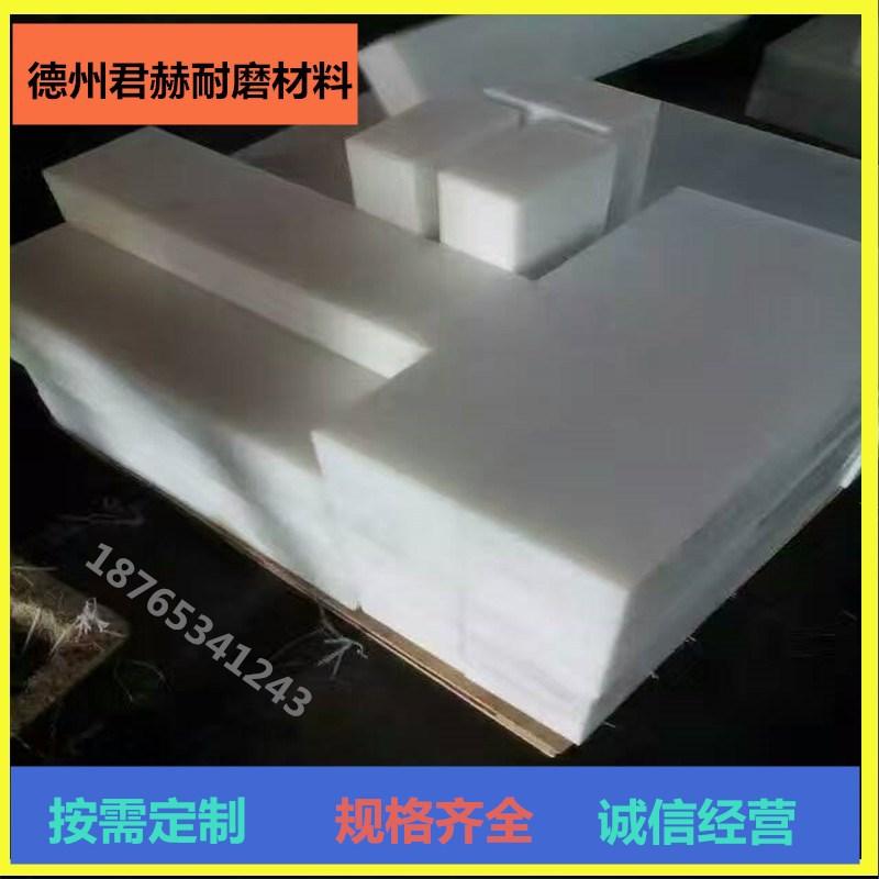 廠家直銷煤倉襯板 超高分子量聚乙烯煤倉襯板耐磨生產廠家示例圖15