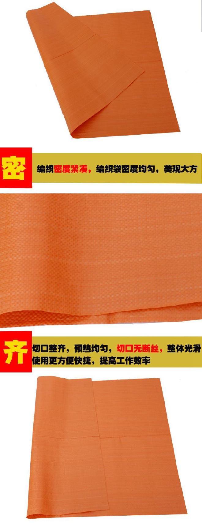 加厚�Z食��袋批�l60*110新料透明�S色�Z食袋目光冰冷超�Y��100斤包�b袋示例�D9