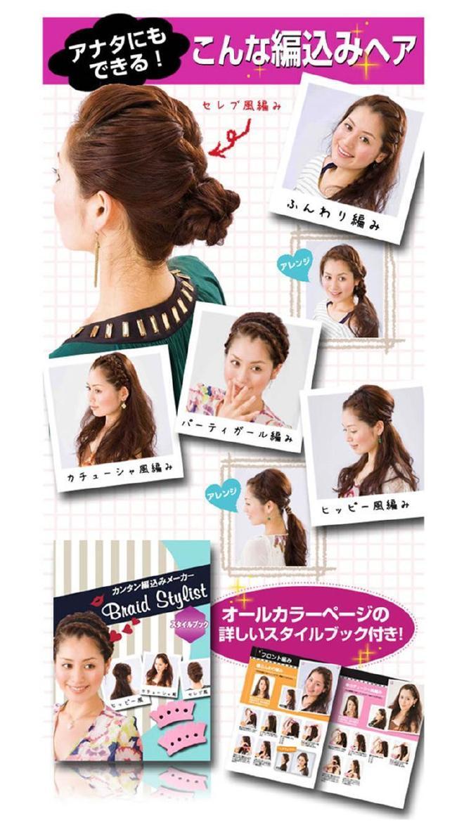 v女士器女士海绵发夹编发时尚器盘发编发型义发型马尾辫造型图片