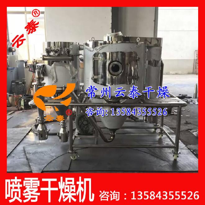 实验型喷雾干燥机 喷雾干燥机专业企业-云泰干燥图片
