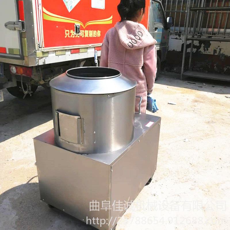 炊事設備-商用洋芋馬鈴薯土豆脫皮機土豆去皮機450型土豆去皮機-.
