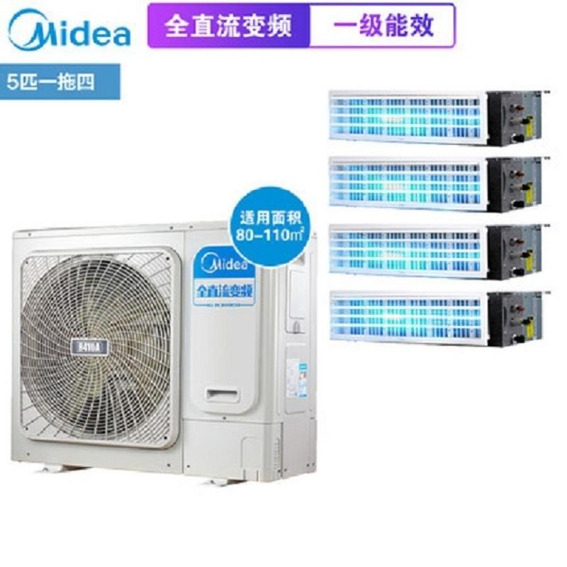 美的一拖三 空调 MDVH-V100W/N1-TR(F1) 4匹主机 4P  空调1拖3系列 美的空调