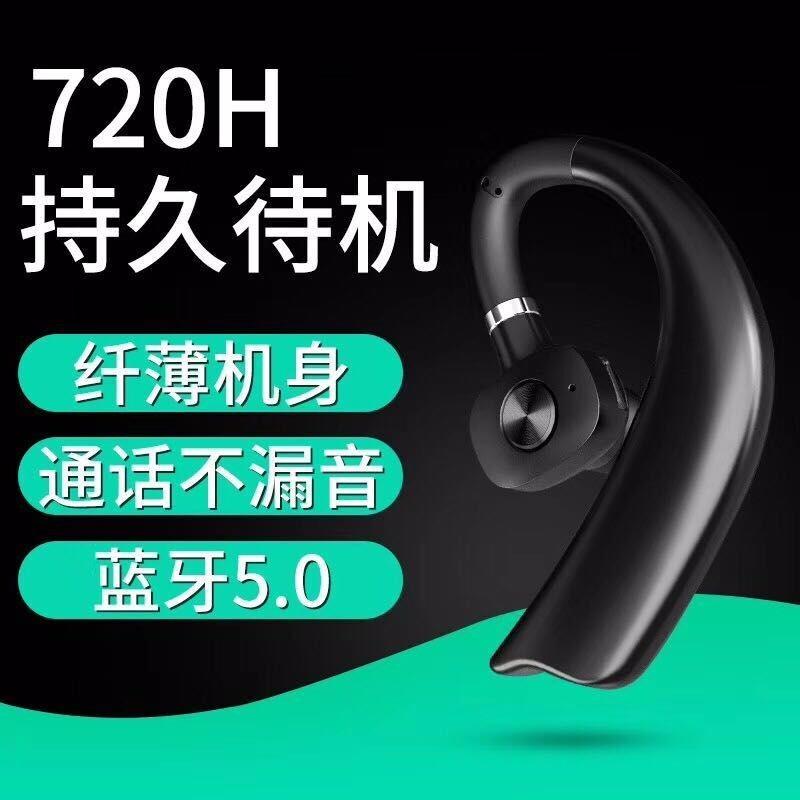 批發廠家直銷無線掛耳立體聲耳機 藍牙耳機smart bluetooth headset款式多