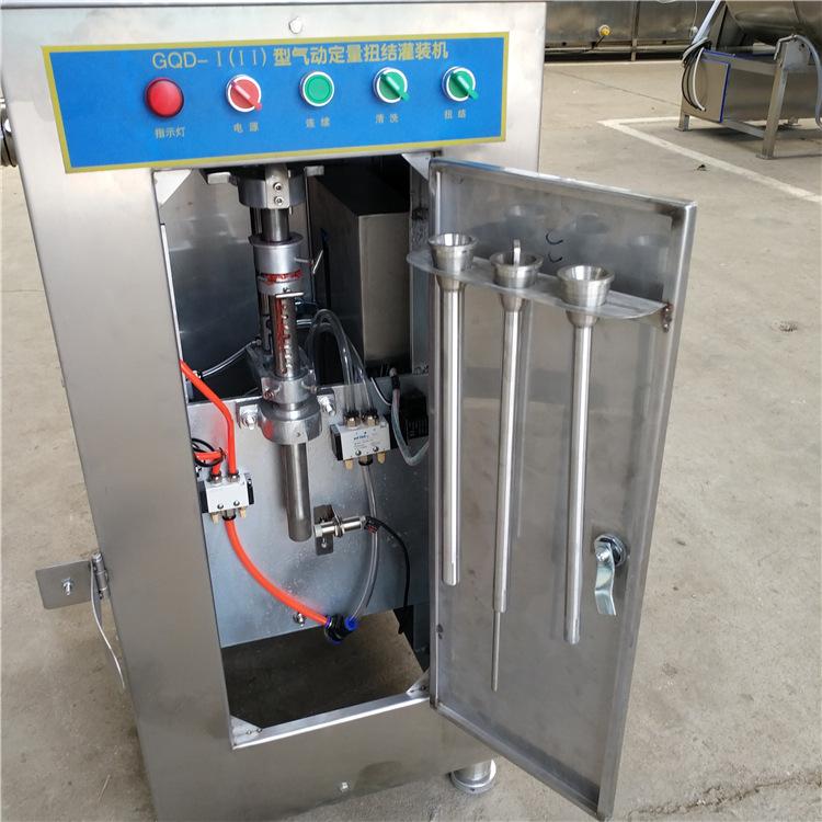 气动定量扭结灌肠机 自动打结灌肠机 气动灌肠机 香肠机示例图9