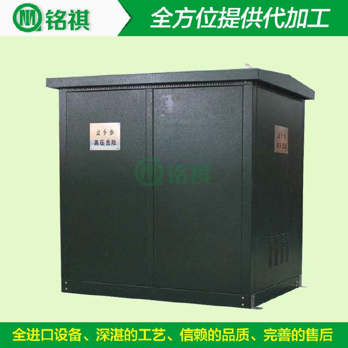 实力厂家10kv电缆分支箱dfw-1224kv35kv户外技术高压分接箱电缆电子设备热设计分析及