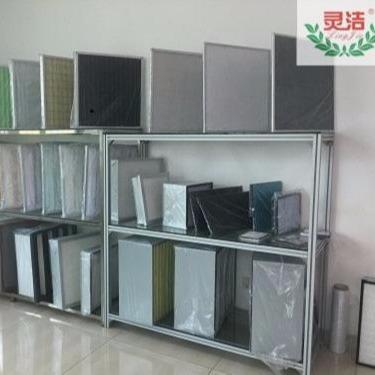 高效過濾器廠家、高效過濾器價格、空氣過濾器、空調過濾器價格優惠、H13高效過濾器廠家直銷靈潔凈化