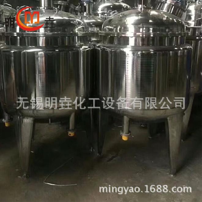 供应反应釜设备   电加热反应釜设备   搅拌釜设备   结晶釜设备