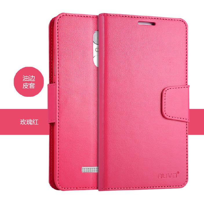 小米红米note2手机套 红米note4硅胶皮套新款