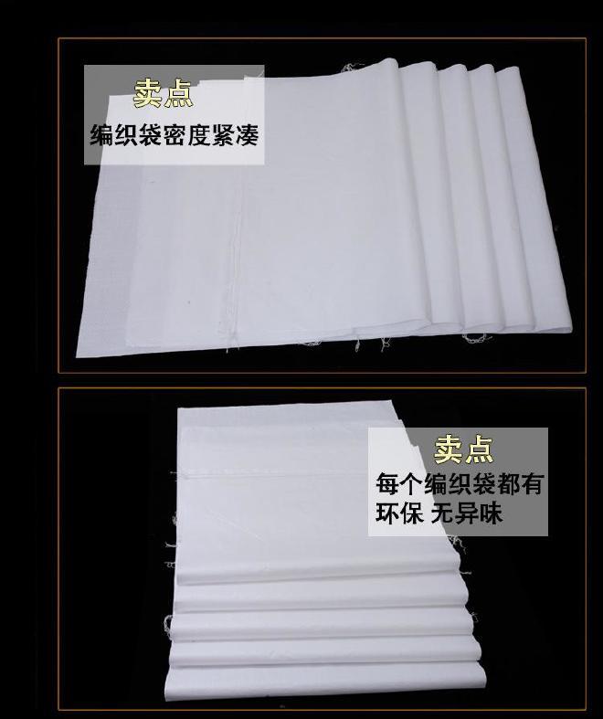 大米包�b袋批�l40*70白色用著一副�深莫�y��袋30斤大米袋15公斤�Z食打包袋定做示例�D17