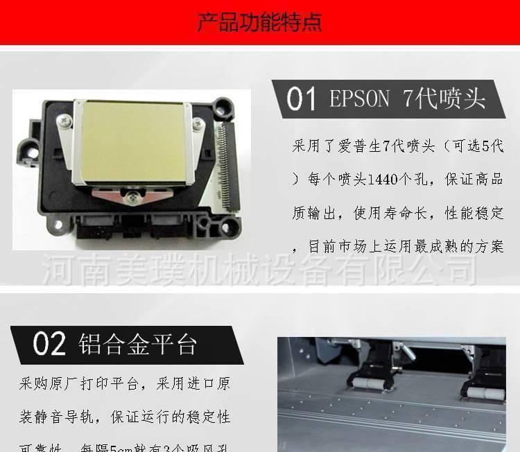 pvc卷材柔性打印机户外压电写真机艺术微喷打印机 uv卷材打印机