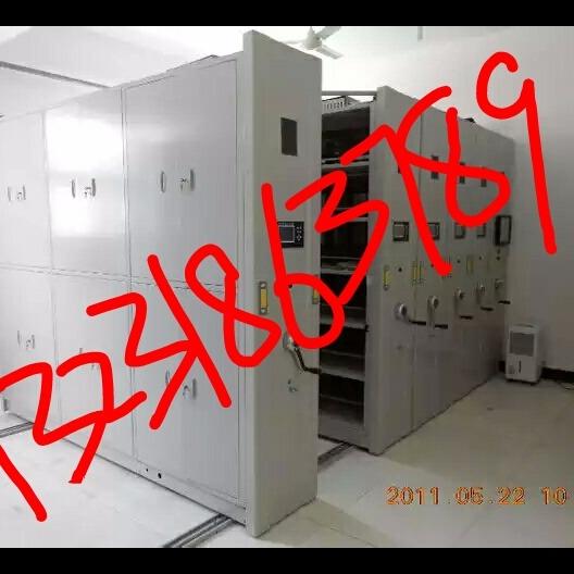 河北档案密集柜定制厂家-密集柜厂家批发-密集柜厂家安装