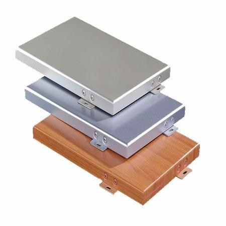 广东金属建材十大铝单板生产厂家直销_铝单板_铝翼专业制造