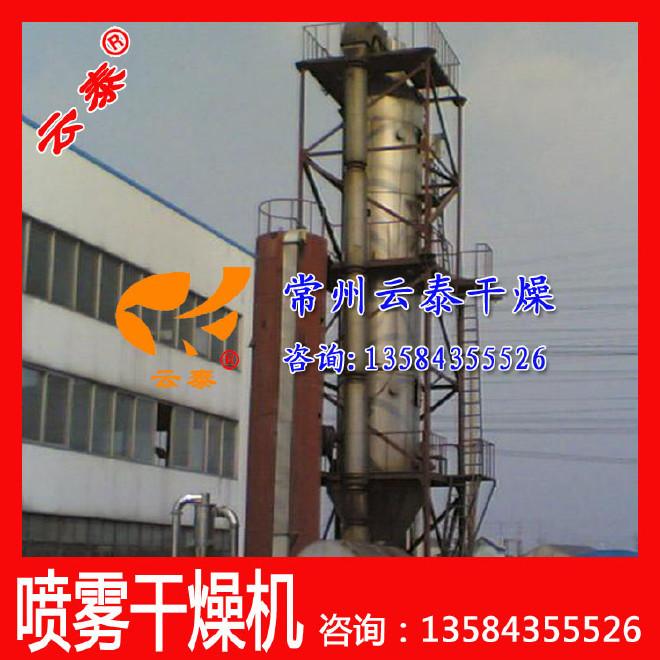 催化剂专用压力喷雾干燥机 喷雾干燥机专业生产企业-常州云泰图片