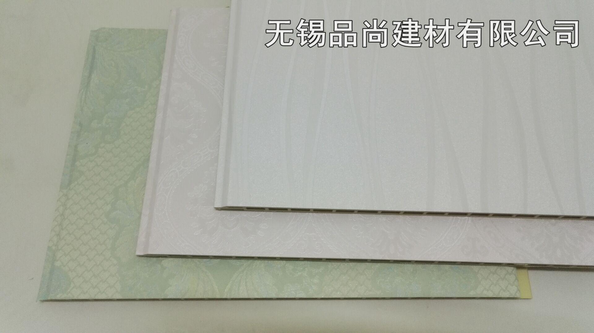 南京批发竹木纤维集成墙板600型
