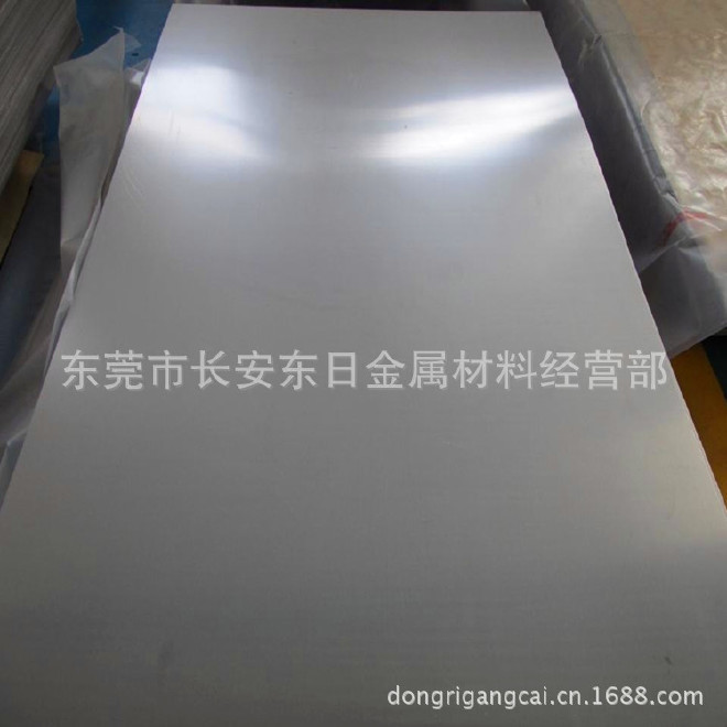 供应美国进口Grade2纯钛及钛合金材 钛板 钛棒 提供原厂材质报告示例图4