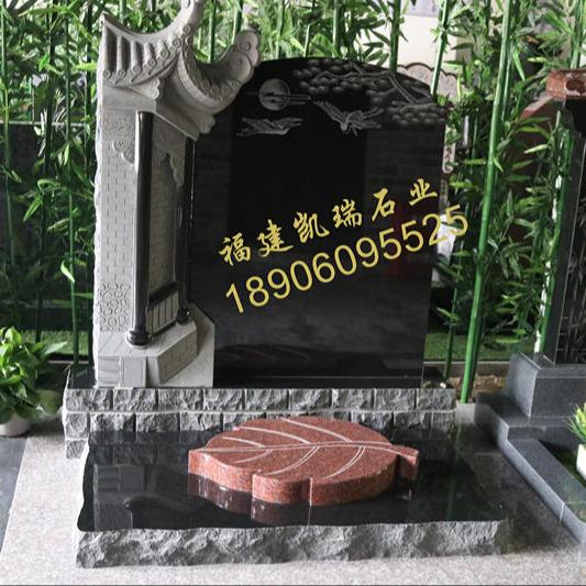 凱瑞墓碑廠家直銷批發豪華墓碑 藝術墓碑 遼寧公墓墓碑加工訂做