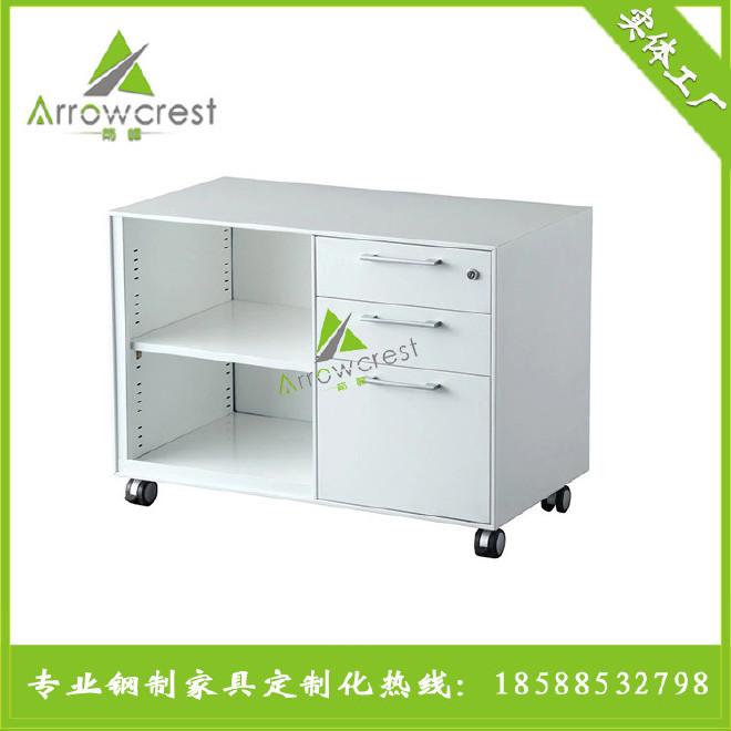 钢制活动柜厂家供应AC-SP05 多功能活动柜 广州活动柜 办公活动柜