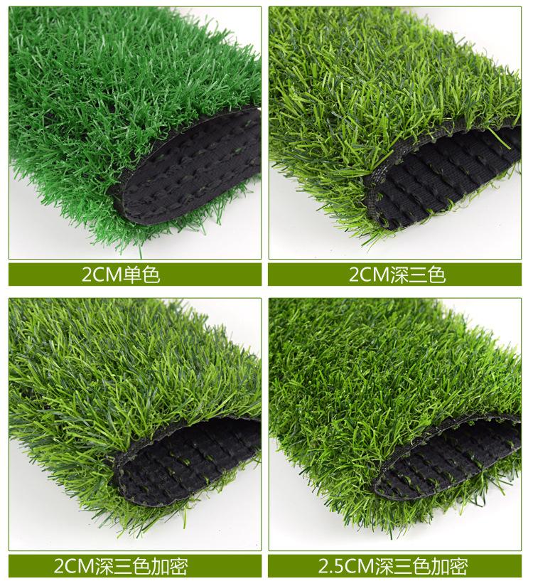 人造仿真草坪地毯幼兒園草坪婚禮展覽運動草坪人工塑料假草皮批發示例圖15
