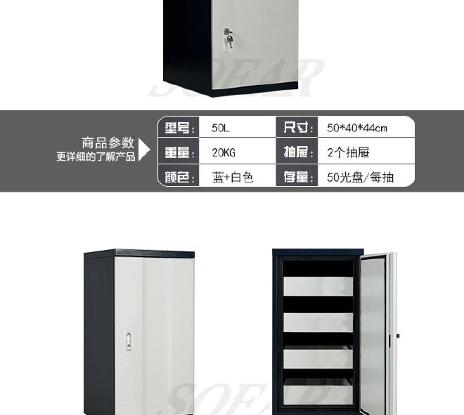 防磁柜大型 介质柜 光盘柜 录像带柜 无锡防磁柜厂家 批发示例图3