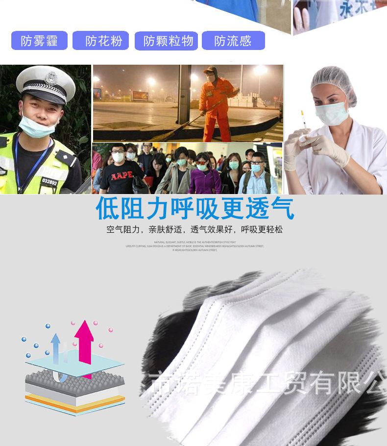 廠家直銷供應三層一次性無紡布掛耳口罩工業勞保防塵防霧霾批發示例圖9