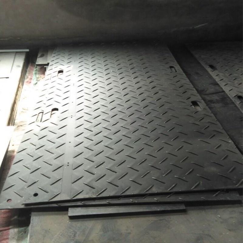 直銷超高分子量聚乙烯防滑鋪路板 抗壓upe鋪路板 質量好 價格優示例圖6