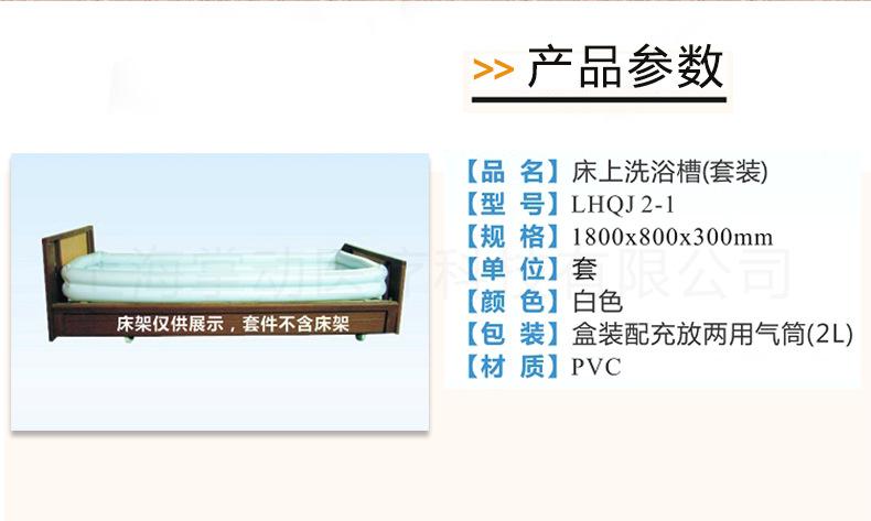供應臥床洗浴槽 充氣式床上洗澡盆癱瘓老人清潔(床僅供展示)示例圖4